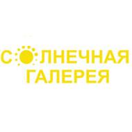 ТЦ Солнечная галерея
